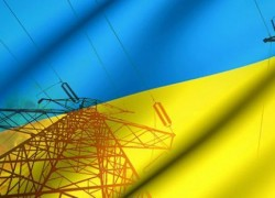 «The New Energy Strategy of Ukraine until 2035 Adopted. What's Next?»