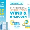 Ist International New Energy Forum: «Wind & Hydrogen»  will be held in Kyiv