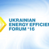 Ukrainian Energy Efficiency Forum to outline ways to investin energy-saving projects