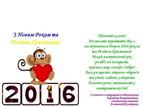 Фризоре6нко