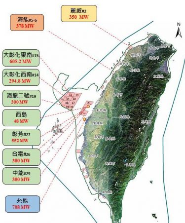 taiwan-selects-eleven-offshore-wind-projects-375x452