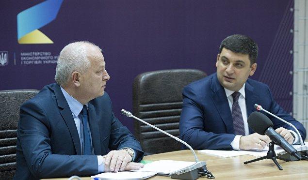 Кабмин создаст комитет попревращению Украинского государства виндустриальную державу