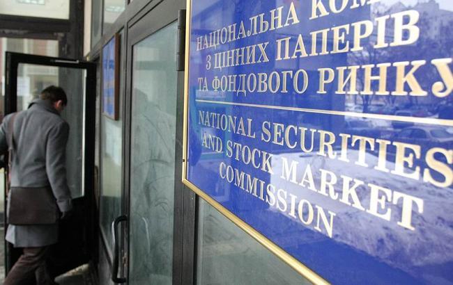 Зарегистрирован 1-ый выпуск акций нового оператора ГТС Украины