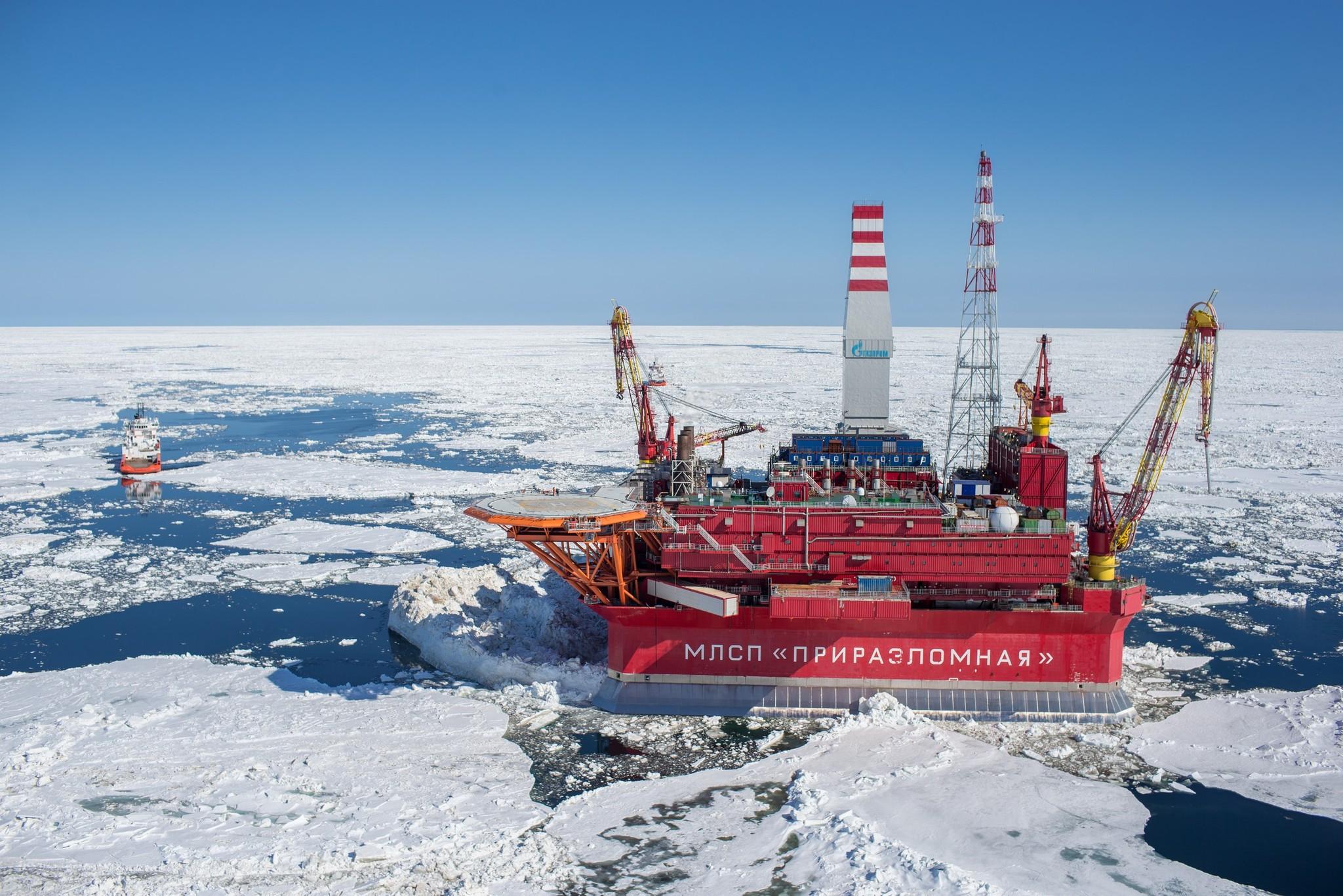 МинприродыРФ откроет форум «Дни Арктики вМоскве»