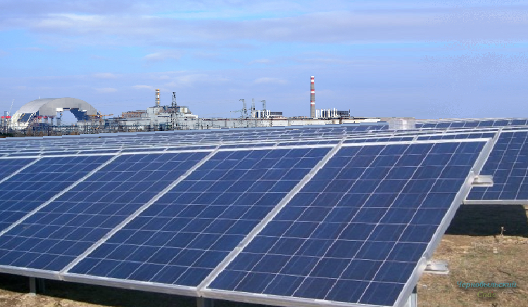 ВЧернобыле будут построены солнечные станции повыробатыванию электричества