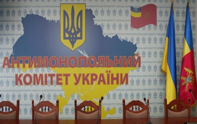 АМКУ рассматривает варианты взыскания штрафа с«Газпрома»