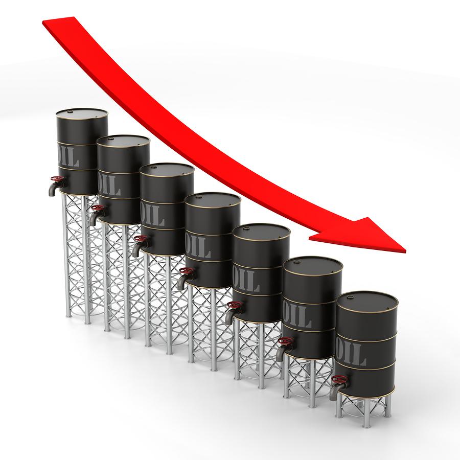 Нефть торгуется набирже спадением в0,7%