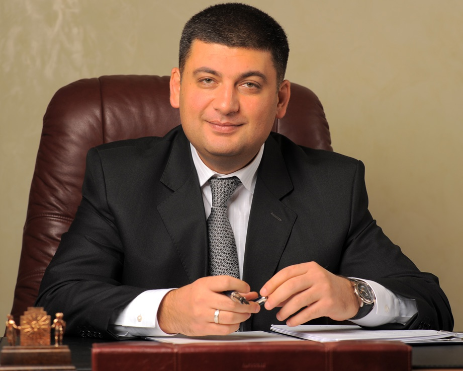 Новый набсовет «Нафтогаза»: 4 иностранца, банкир исоветник Гройсмана