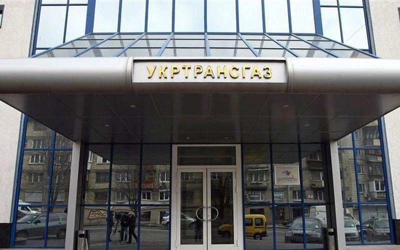 «Укртрансгаз»: Юридическое выделение оператора ГТС состоится после решения Стокгольмского арбитража