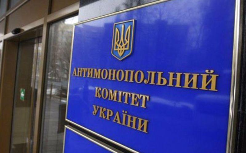 Две украинские сети АЗС сговорились, чтобы поднять цены на горючее,— АМКУ