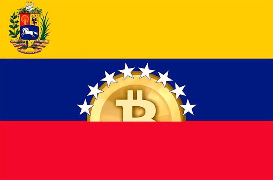 Наобеспечение собственной криптовалюты Венесуэла выделила 5 млрд баррелей нефти
