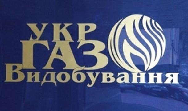 Назаброшенных газовых месторождениях вЗападной Украине планируют восстановить  добычу