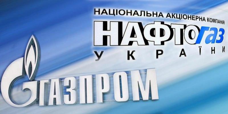 В «Нафтогазе» поведали, как РФ блокирует добычу газа вгосударстве Украина
