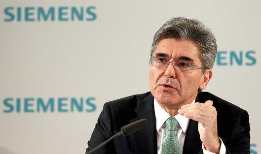 Апелляцию Siemens поделу о«крымских турбинах» рассмотрят кначалу весны