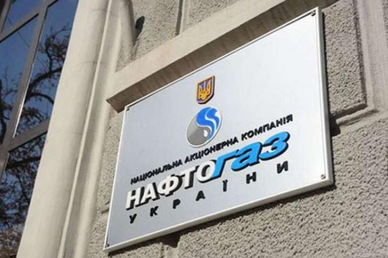 Украина объявила опланах начать закупки русского газа весной