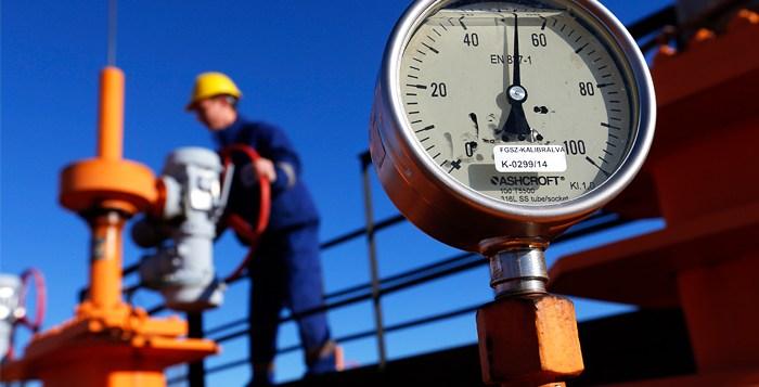 Картинки по запросу запас газа