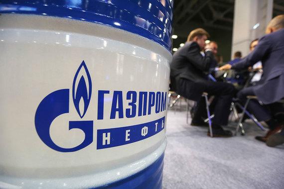 В «Газпроме» решили собирать деньги на«черный день»