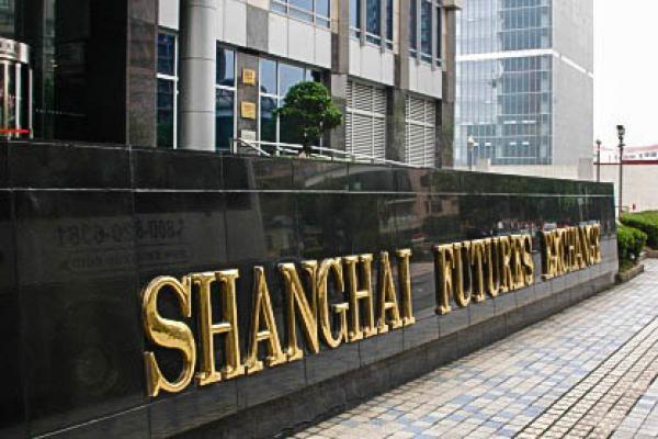 Открытие торгов вюанях демонстрирует ценность экономики Китая— специалист