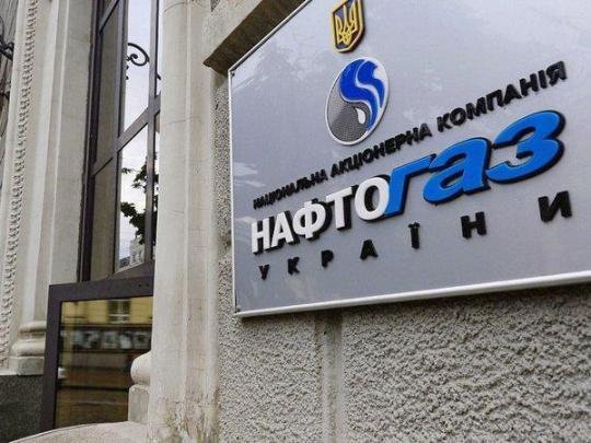 «Газпром» зарезервировал всю сумму штрафа по договору с«Нафтогазом»