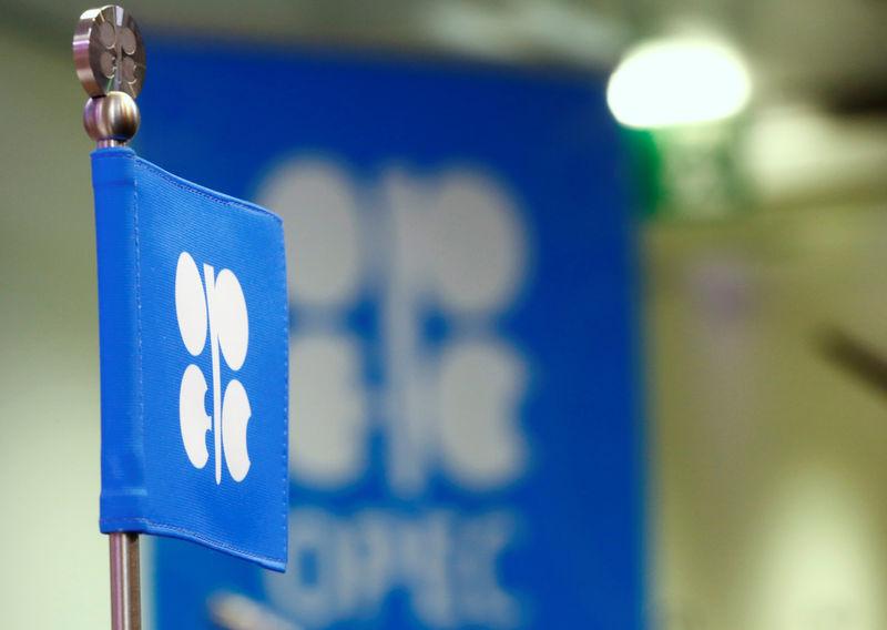 ОПЕК: В РФ снизится нефтяная добыча до11,02 млн баррелей