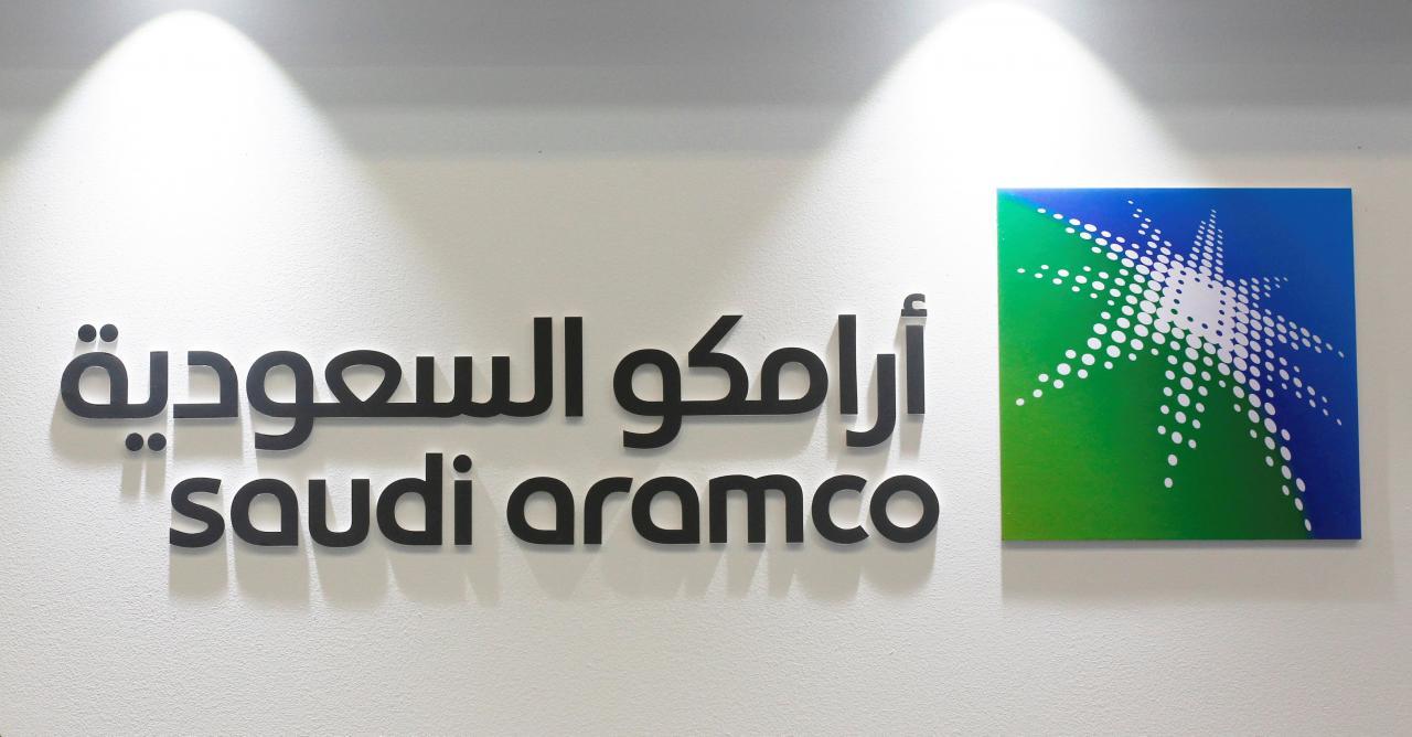 Saudi Aramco открыла вАзербайджане дочернюю компанию