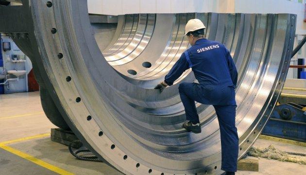 «Газпром энергохолдинг» предложил локализовать насто процентов вРФ производство турбин Siemens