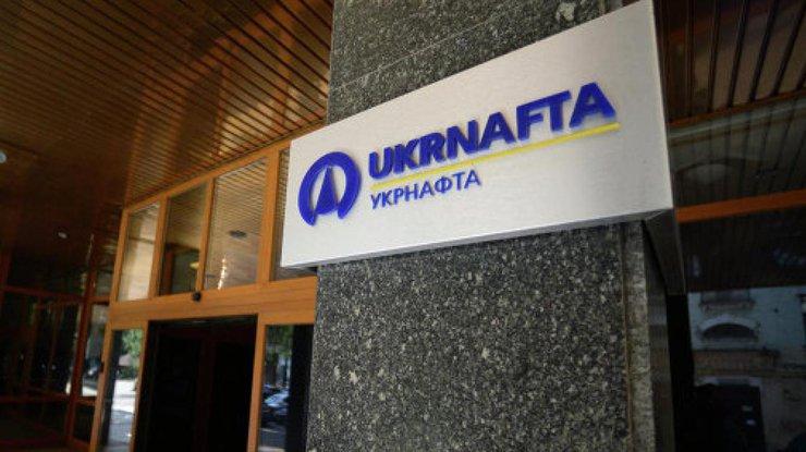 Акционеры 171;Укрнафты187; рассмотрят вопрос смены набсовета 14 июня