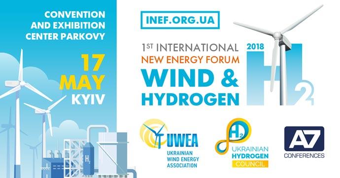 Ist International New Energy Forum: «Wind 038; Hydrogen» will be held in Kyiv
