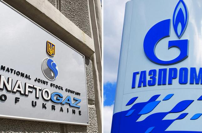 Газпром так и не начал выполнять решения Арбитража — Нафтогаз