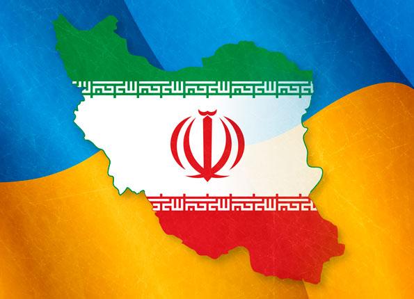Украина и Иран договорились расширить торгово-экономическое сотрудничество