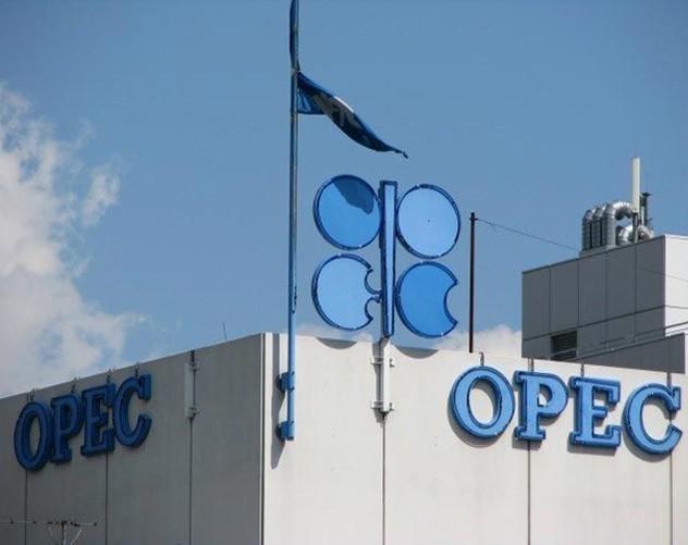 Вначале зимы повысятся спрос ицены нанефть— ОПЕК