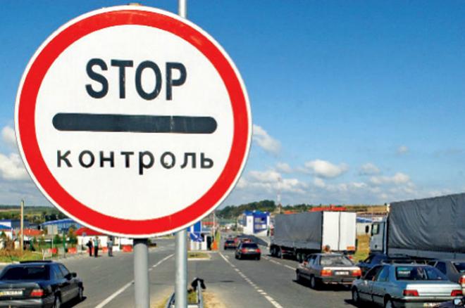 ВУкраинском государстве приняли решение ввести таможни между областями