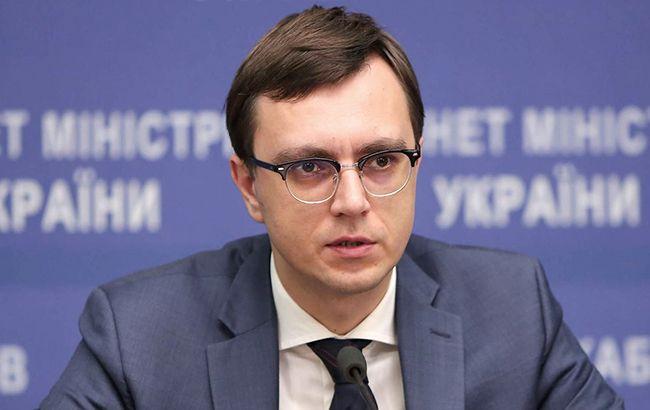 ВУкраинском государстве создадут Совет потранзиту,— Омелян