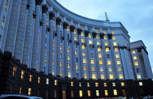 Украина сократила потребление газа практически на20%