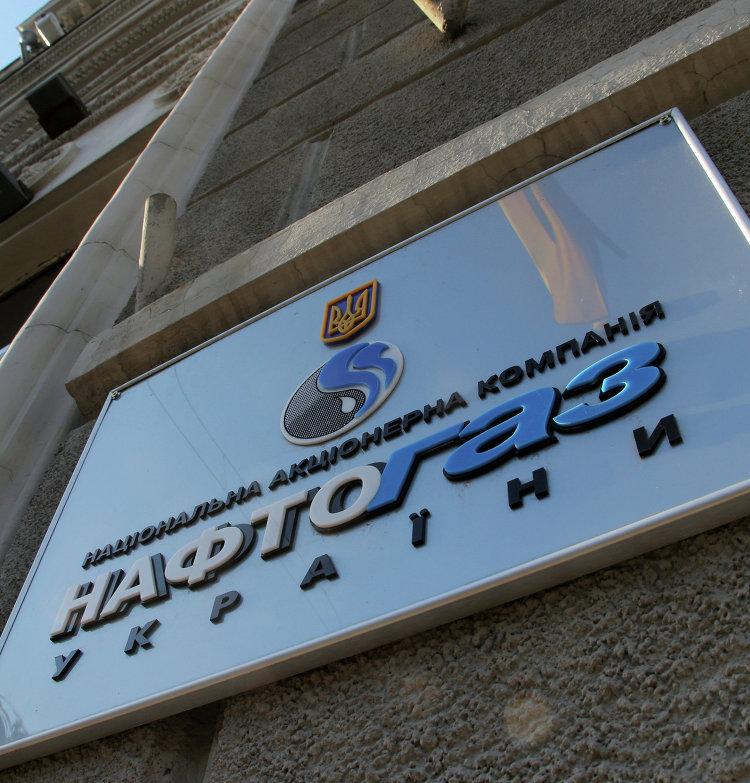 Коболев: Стокгольмский арбитраж может отказать «Нафтогазу» поиску к«Газпрому»
