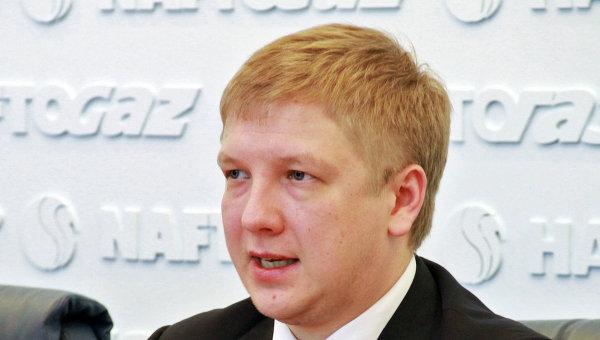 Украине довольно 15.1 млрд куб мгаза к1ноября— Коболев