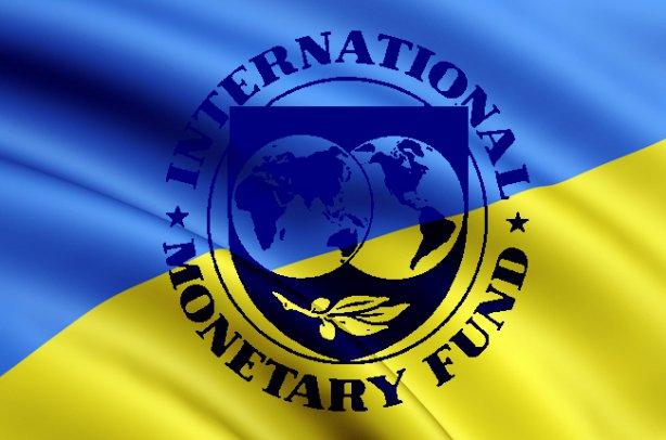 МВФ улучшил прогноз поросту русской экономики