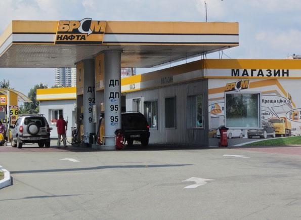 Брсм нафта продает заправки в